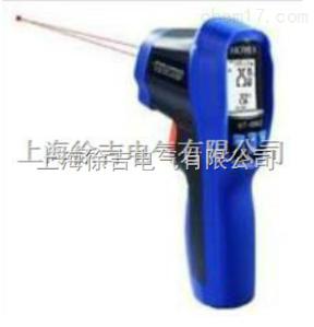 HT-8962 二合一双激光红外测温仪