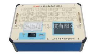HY3002 HY3002變壓器損耗線路參數綜合測試儀