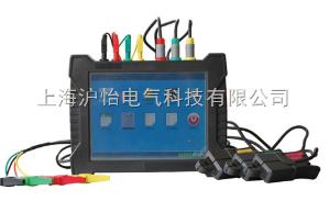 HYPQ便攜式電能質量分析儀