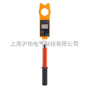 ETCR9000S-便攜式高低壓鉗形電流表