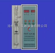 FBT-6A 水泥勃式透气比表面积测定仪