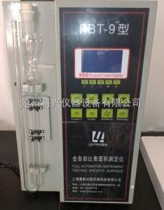 FBT-9型 FBT-9型全自动勃氏透气比表面积仪