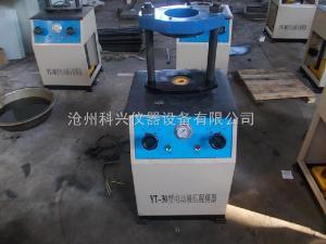 YDT-1 电动液压脱模器(电动脱模器)