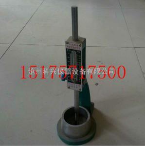 ISO 水泥維卡儀凈漿標準稠度及凝結時間測定儀