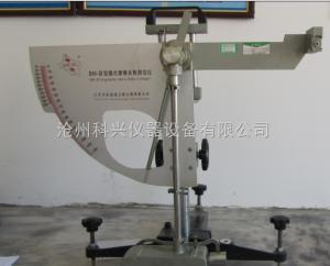 BM-3 新標準擺式摩擦系數測定儀