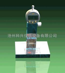 STT-950型 标线厚度测定仪