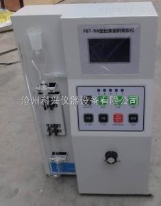 FBT-9A型 自动比表面积测定仪
