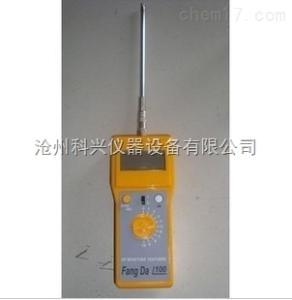 FD-C2型 溶液化工原料水分快速检测仪