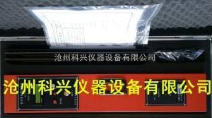 STT-301型 反光標線逆反射系數測定儀