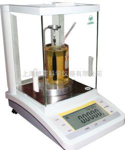 FA1004J 密度天平,电子密度天平,电子密度分析天平, 密度计现货直销