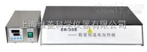 ER-30S 数显防腐电热板,数显面板,陶瓷加热,电加热板,加热板价格