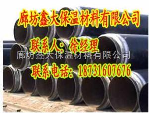 拉萨高密度聚乙烯夹克管操作方式安装细节,聚乙烯发泡具体应用