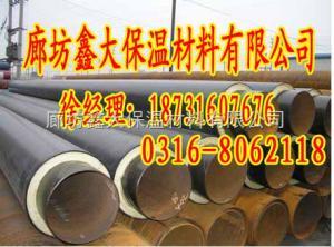 高品质热镀锌保温管抗裂阻燃性,螺旋式夹克保温管适用行业