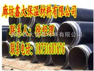 高溫聚乙烯夾克管品種分類特性,PE保溫管基本性能優勢