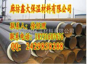 温泉水输送管道保温规格密度,PE保温管属性壁厚