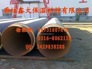 国标DN600直埋保温管技术指标,PE保温管施工环境要求