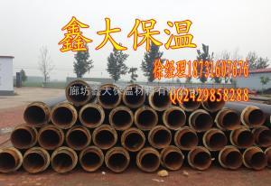 耐高温蒸汽复合钢套钢保温管安全问题分析,直埋无缝热水保温管供热效果