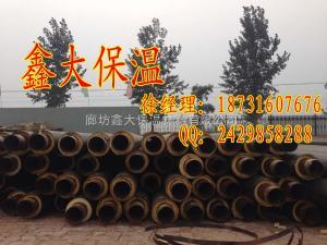 焊接式直埋蒸汽保温管抗压稳定性,热水无缝保温管防腐隔热性