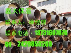 總結玻璃鋼防腐保溫管道成型工藝,鋼套鋼直埋保溫管制備來源