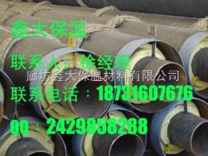 玻璃钢防腐保温管道制作流程解说,钢套钢保温管成型工艺