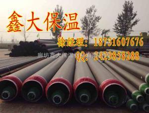 鋼套鋼蒸汽復合保溫管主要成型工藝,玻璃鋼保溫管適用行業