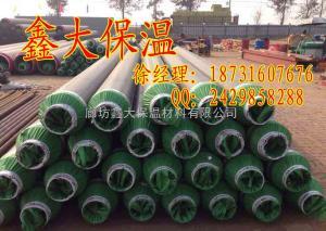 總結鋼套鋼蒸汽復合保溫管性能優勢,玻璃鋼防腐保溫管成型工藝