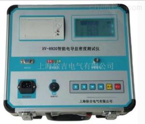 TEYM 绝缘子盐密度测量仪