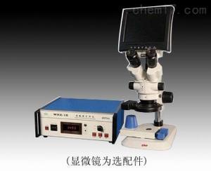 HA-WRX-1S 显微热分析仪    厂家直销
