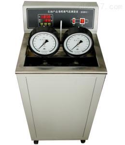 QY-DRT-1121 石油产品饱和蒸汽压测定仪  厂家直销