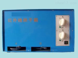 JG-SGH 双盘红外线烘干器   厂家直销