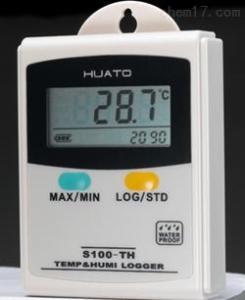 HAD-S100-TH+ 溫濕度記錄儀   廠家直銷