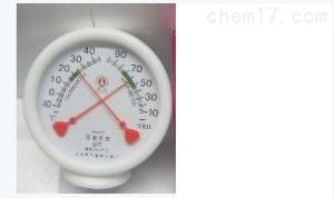 BTW-2020 坐挂式温湿度表  厂家直销