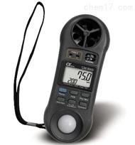 HAD-LM-8000 風速、濕度、光照度、溫度四合一表