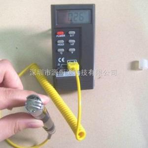 臺灣泰仕溫度計TES-1310+TP-K03網狀表面探頭