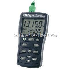臺灣泰仕TES-1316雙道通記憶式溫度計