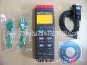 CENTER309 台湾群特CENTER-309四通道温度表