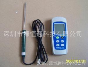 CENTER370 臺灣群特CENTER-370防水溫度計