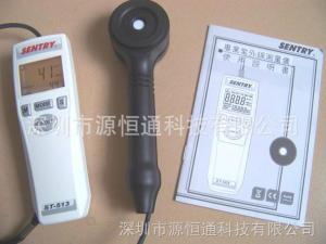 台湾先驰ST-513紫外线照度计