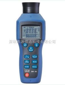 CEM华盛昌DM-01激光测距仪