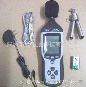 DT-8851 香港CEM专业级声级计带USB存储