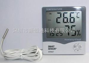香港希玛AR867温湿度表