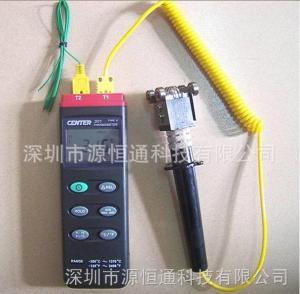 台湾群特温度表CENTER-301+NR-81535B四轮表面热电偶套装