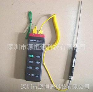 台湾群特双通道温度表CENTER-301+NR-81530液体热电偶探头套装