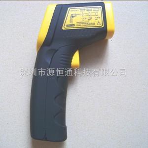AR-550 SMART紅外線測溫儀-32℃~550℃