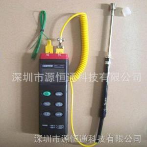 台湾群特双通道温度表CENTER-301+NR-81532A表面热电偶套装
