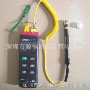 台湾群特双通道温度表CENTER-301+NR-81531A表面热电偶套装
