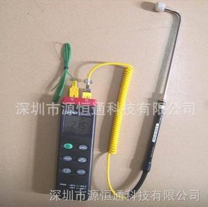 台湾群特温度计CENTER-301+NR-81533A弯头表面热电偶套装