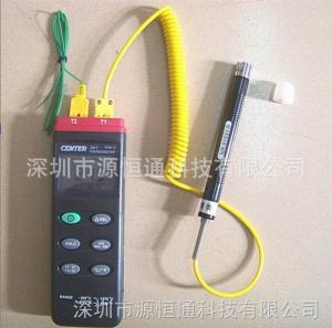 台湾群特双通道温度计CENTER-301+NR-81531B表面热电偶套装