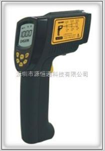 AR-862D+ SMART红外线测温仪-50~1000℃
