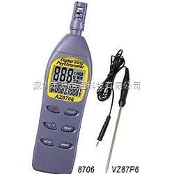 臺灣衡欣AZ-8706溫濕度露點濕球溫度儀